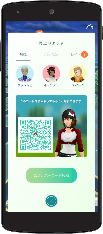 Battle_Code_JA