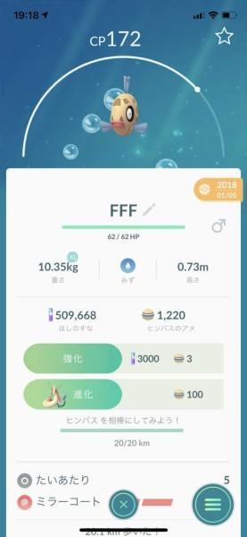 3F21660F-EBF9-4E98-AC9F-164F450AA8F9