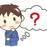 アブソルレイドが人気の理由って何?使えるの?