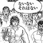 【速報】メルタンがスペシャルリサーチに登場!動画も公開!!!