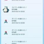 【イベント】ゼニガメがサングラスしてないじゃん←リサーチでゲットできるぞ!