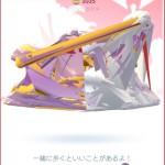 【不満】スペシャルリサーチの日本語不自由すぎんか?←ナイアンの日本語不自由は異常