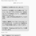 【速報】ギラティナのオリジンフォルムの実装クル━━━━(゚∀゚)━━━━ !!!!!