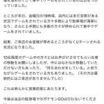 【速報】ワンピースとコラボ決定!?ルフィーの麦わら帽子をかぶったピカチュウが出現するぞ!!!