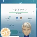 【衝撃】ポケモンGO、5000万人超えのユーザーさんを集めるまでにかかった年数が神過ぎる!
