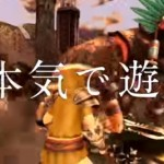 【ドラプロ】全装備4凸レベルMAX、アビ厳選完璧で考えるとボス向きはマキナ片手剣?SS弓は?