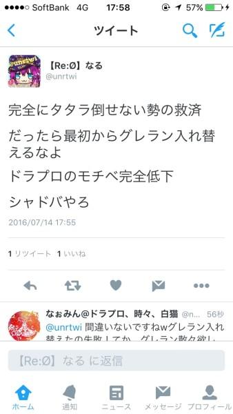 gaibu_haikakin