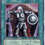 card100001433_1