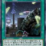 【カード】融合再生機構って便利すぎない? ←HEROデッキが出たら多用するから集めとくべきだぞ