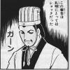 【悲報】トゥーンさん、ガチでヘイトを集めるwww「マジ禁止にしてくれないかな?w」