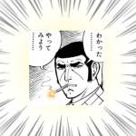 【衝撃】課金カードのネオス、エネコン並みの人気で草wwwww