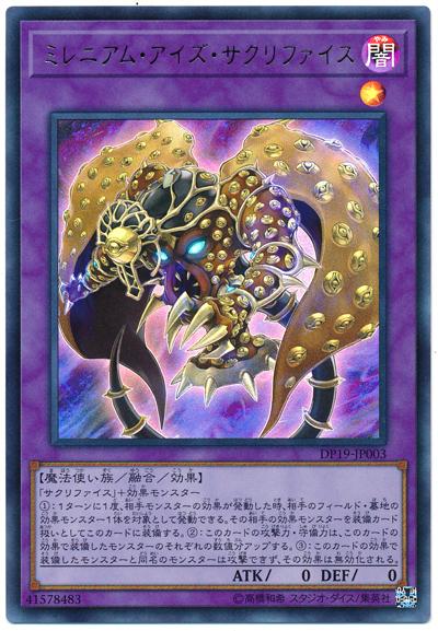 card100061380_1