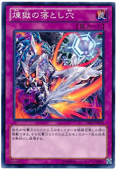 card100010311_1