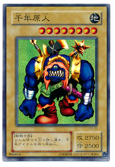 card100006086_1