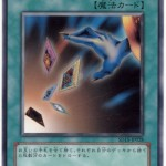 card73705535_1