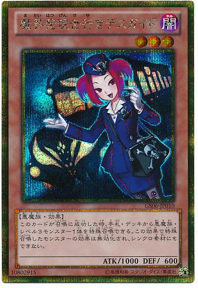 card100015975_1