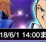 0524本田イベント
