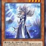 【質問】サイマジ魔導で、魔導書を無効したのに同名カードが使えるのは正しい挙動なの?