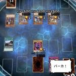 【イベント】ヘルカイザーなのに普通のサイバー・ドラゴンが貰えないんだな.... ←敵の場合は普通に使ってくるぞwww