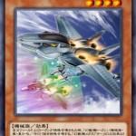 幻獣機メガラプター