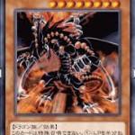 【ランク戦】ランク戦のチケットで交換できるカードが追加されたが微妙?異国の剣士ってwww