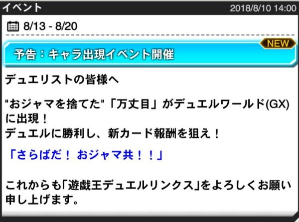 IMG_5251