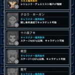 【カード】宝玉獣デッキって最弱レベルらしいけど、実際全カードが実装された場合はトップに立てるの?