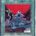 【画像あり】汎用性あるいい効果なのに何故か誰も使わないカードがコチラです←