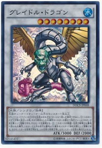 card100026233_1