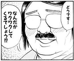 gazou_0206