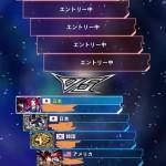 【ミッション】レインボードラゴンを召喚するミッションって、ルームでもカウントされたよな?