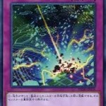 【カード】絽場のUR枠はサイコショッカーだろうけど、今の環境で活躍出来るかね?