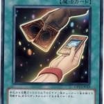 【衝撃】ランク戦Rチケに古のルールがこっそり追加!