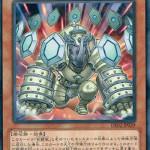 【衝撃】剣闘獣の新パック実装カードがショボ過ぎる!剣闘一覧見たけど残り壊れじゃねぇかwwwww