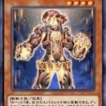【イベント】ユベル降臨イベントがスタート!!報酬カードにユベルもあるぞ!