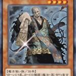 投入即LIMIT1前提でどんどんと強力な新カード増やしてくれよ←そしたら強力じゃないカードは売れなくなるじゃんwww