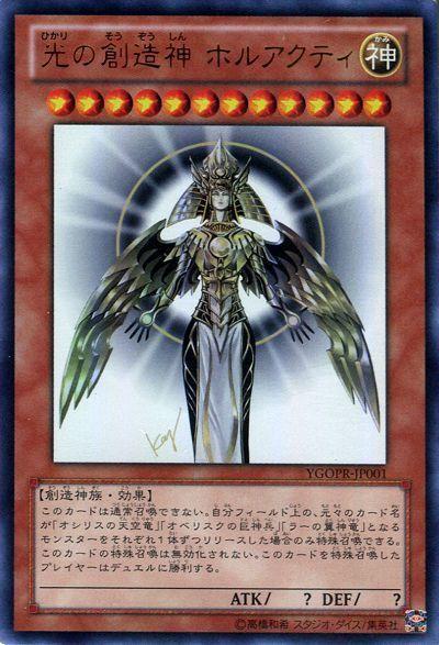 card100003456_1