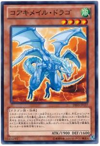 card100017990_1