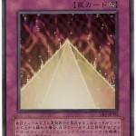 card1000170_1