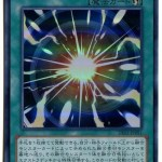 card100004212_1