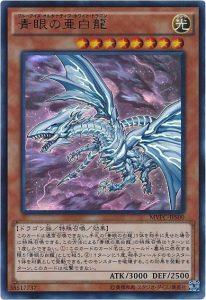 card100040686_1-206x300