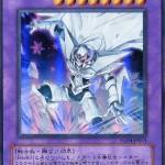 【イベ告知】DSカーリー渚が獲得出来るイベントは8/27より開催!鬼柳と違って初回イベで獲得が出来るぞ