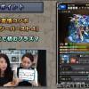 6/1に公開されたモンストニュースまとめ ver.9.1情報、新しく「ケット・シー」の獣神化が決定!