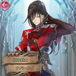 <紅の剣士>ナバール
