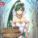 花嫁リン_2