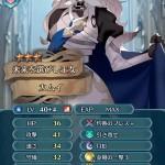 【画像有り】ロイドに備えて☆3以下編成育てたけど騎馬弓超ウザい……←カザハナが強すぎるwwwww