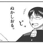 【悲報】遠反さん、もはやオワコンな模様wwwwwwwww←これマジ??????????