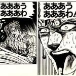【朗報】遠距離防御弓が最適なキャラクターが判明!!!!←参考になりますwwwwwwwwww