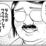 gazou_02061