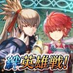 絆英雄戦タクミ&ヒノカ_2